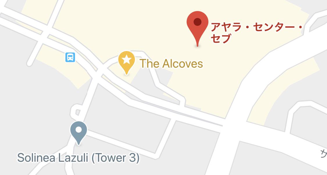 Alcoves - Ayala Center