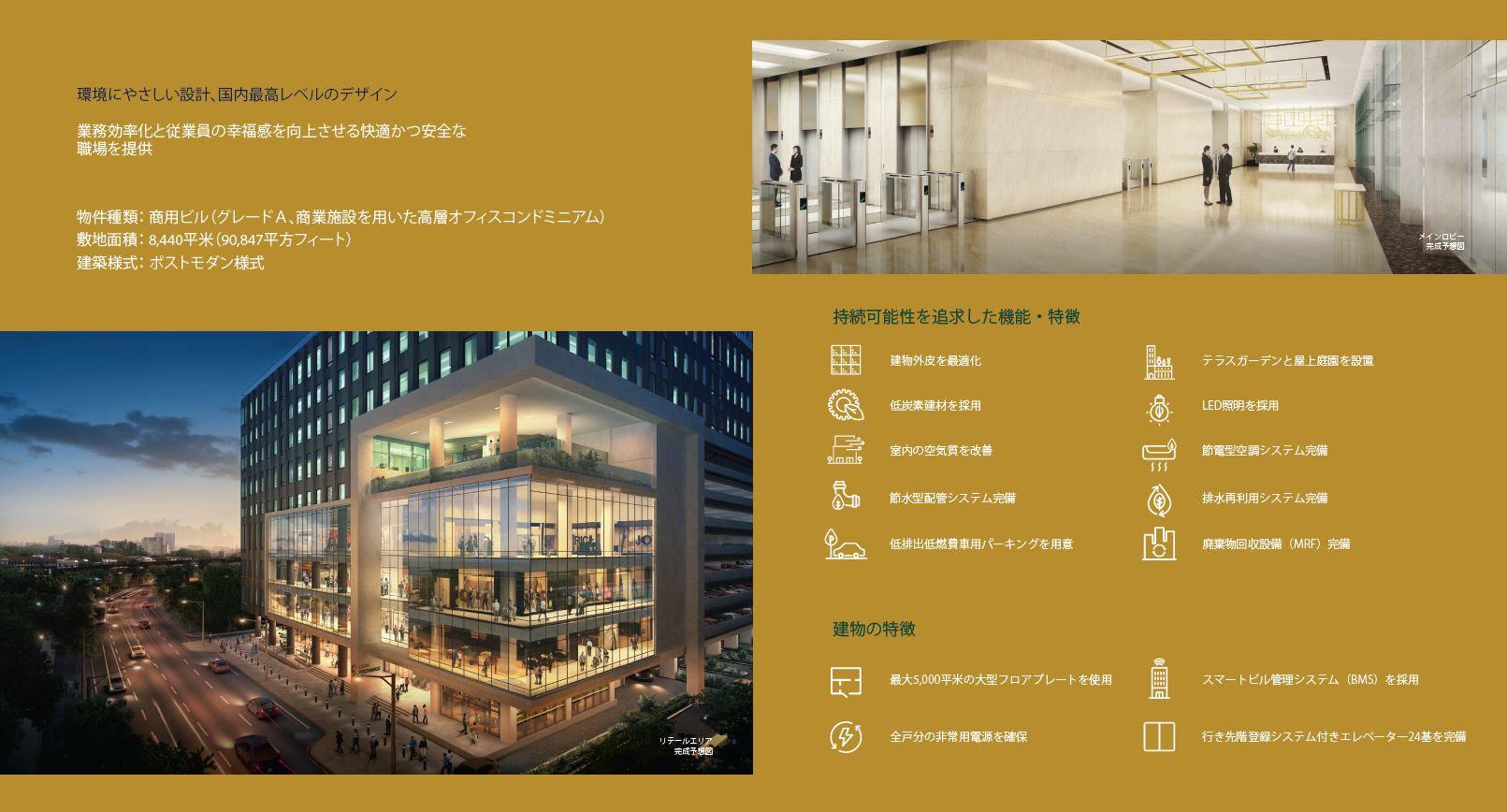 Cebu Exchange 日本語資料④