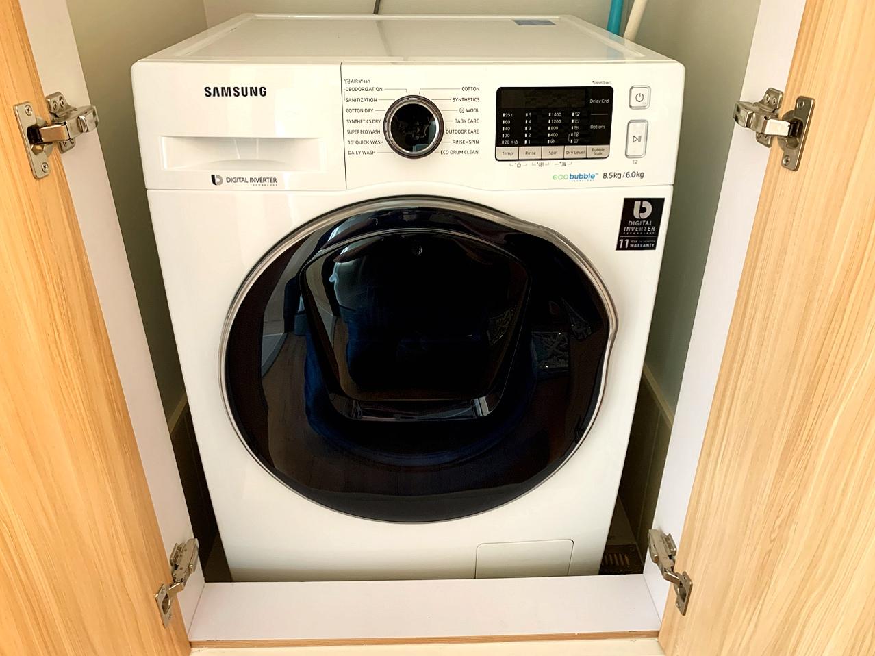 Solineaのユニットは洗濯乾燥機完備!