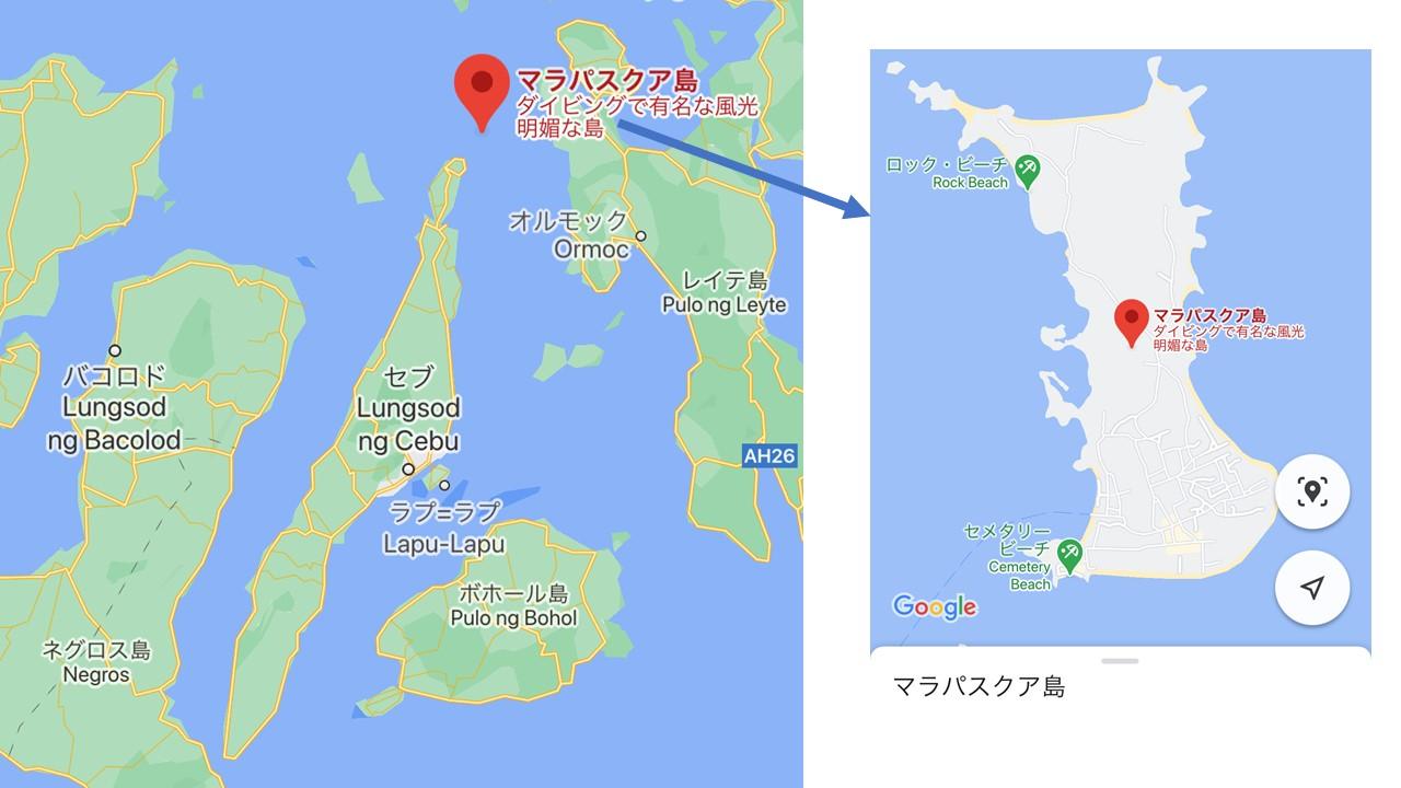 マラパスクア島のロケーション