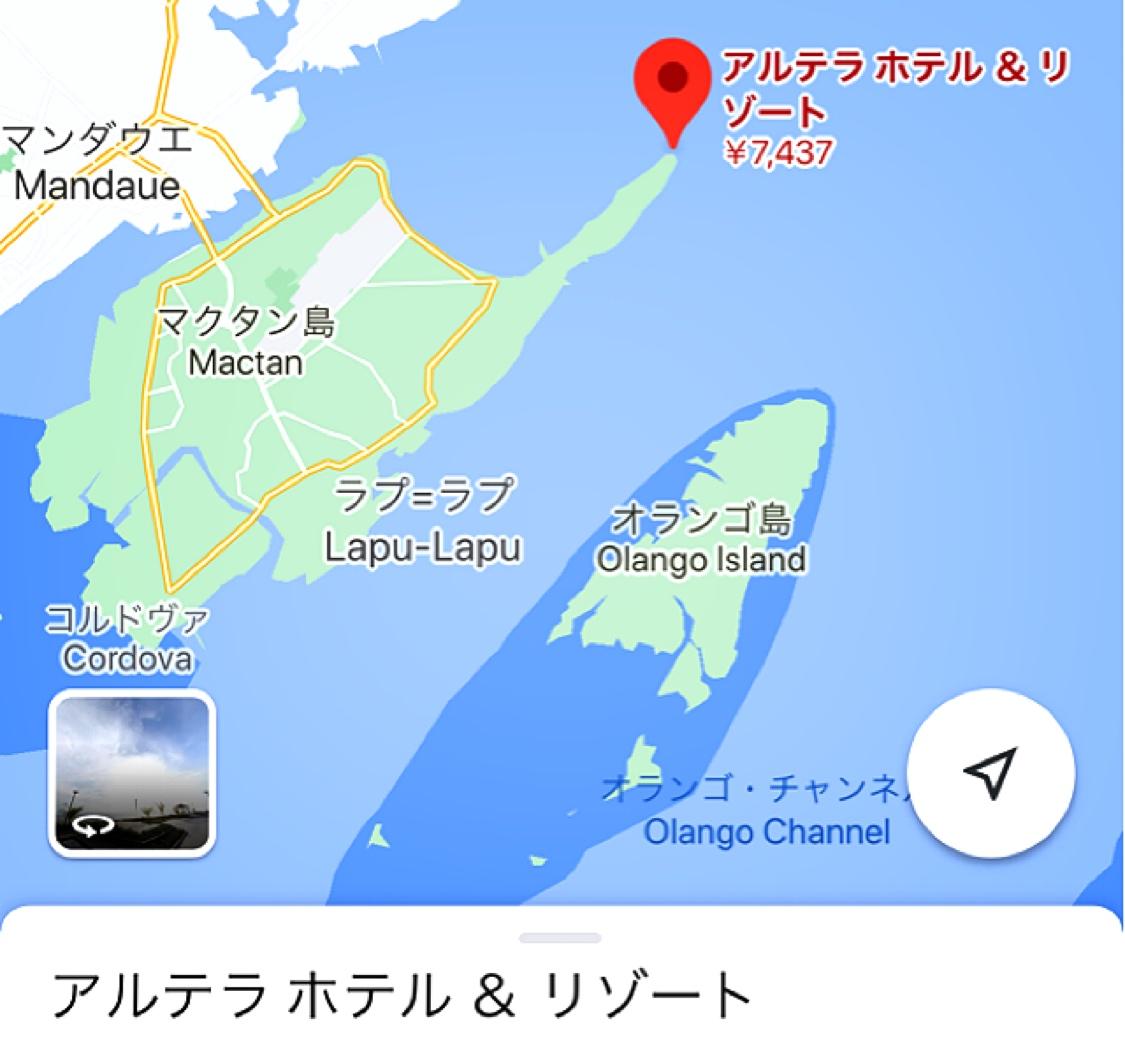 マクタン島・プンタエンガーニョの先端に位置しています